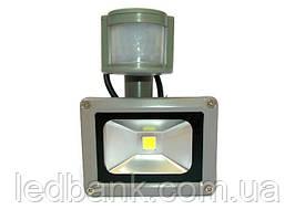 Прожектор светодиодный с датчиком движения 10 Вт