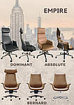 Кресло Dominant HB Black (Доминант), черный, фото 4