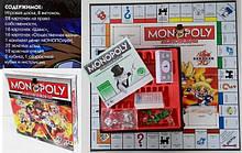 Настольная игра Монополия Бакуган, твердое поле 54*54см, метал. фишки, лоток