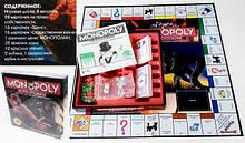 Настольная игра Монополия Спайдер, твердое поле 54*54см, метал. фишки, лоток