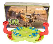 Настольная игра Воздушный бой Орион, Повітряний бій