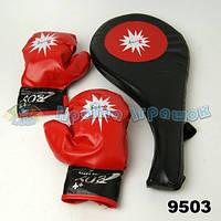Боксерский набор Карате 9503, 2-перчатки, ловушка