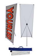 Х-Баннер 80х180 см АРЕНДА