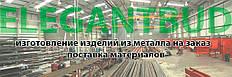 Листогиб 50 тонн 2500 мм гідравлічний c ЧПУ Прес гибочний Кромкогиб 5