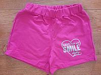 Детские шорты для девочки подростка 104,110,116,122 см