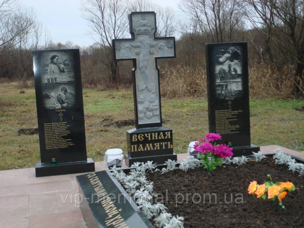 Мемориальный комплекс МК-87