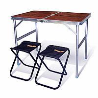 Grilly Стол раскладной + 2 стула (CT-42)