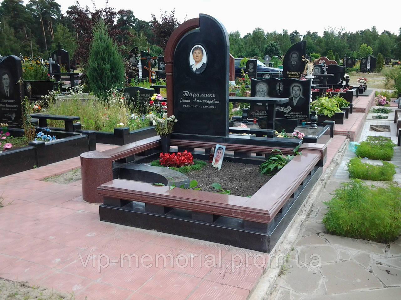 Мемориальный комплекс МК-92