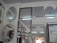 В магазине представлен широкий выбор зеркал. Разного размера и стиля.