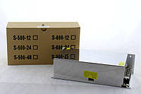 Адаптер 12V 50A METAL (21)