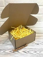 Коробка 250*250*100 мм крафт для подарка с жёлтым наполнителем , для сувенира, для мыла, косметики, пряника