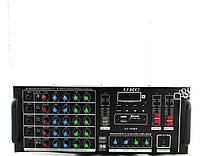 Усилитель AMP 747+BT