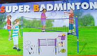 Сетка для Бадминтона набор 4 ракетки 2 воланчика