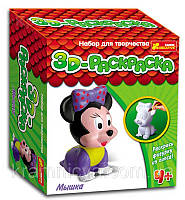 3D-раскраска 'Мышка' (3044-3)