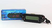 Часы VST 716 red (80)