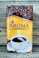 Кава мелена Aroma 500 гр (Польща)