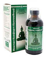 Ментал Комфорт Коллоидная фитоформула США Ad Medicine (для нервной системы, успокоительное, стресс, псориаз), фото 1
