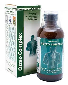 Остео Комплекс Коллоидная фитоформула США Ad Medicine (для суставов, позвоночника, костей, остеопороз, артрит)