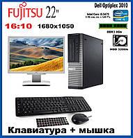 "Комплект: Системный блок ""Dell 3010"", Монитор 22""Fujitsu, клавиатура + мышка. Вместе дешевле"