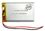 Аккумулятор 1200mAh 3.7v 503660