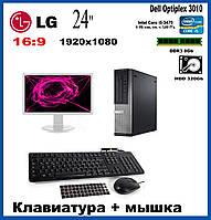 """Комплект: Системный блок """"Dell 3010"""", Монитор 24""""LG Flatron, клавиатура + мышка. Вместе дешевле"""