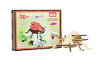 Конструктор деревянный Божья коровка 604 (hub_kgop31324)