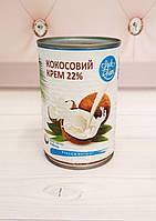 Кокосовый крем 22%, молоко