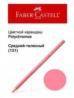 Карандаш Faber Castell Polychromos средне-телесный 110131