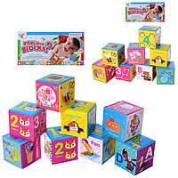 Кубики B057-8 для купания, 8шт, 7см, 2вида, в кульке, 16-37-7см
