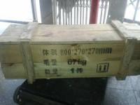 Коленвал 630-1005020E-911 / D30-1005015 / B8800-1005001B на двигатель Yuchai YC6108, YC6105, YC4B80G
