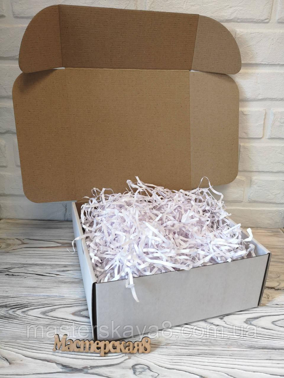 Коробка белая 250*250*100 мм  для подарка с белым наполнителем , для сувенира, для мыла, косметики, пряника
