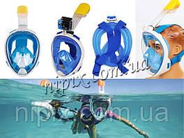 Маска для снорклинга (маска для подводного плаванья) Easybreath