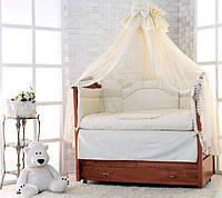 Супер Люкс- набор постельного белья для новорожденных Класс Элит Люкс из 7 пр.+Подарочная упаковка.