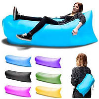 Ламзак Надувной лежак диван мешок шезлонг lamzak