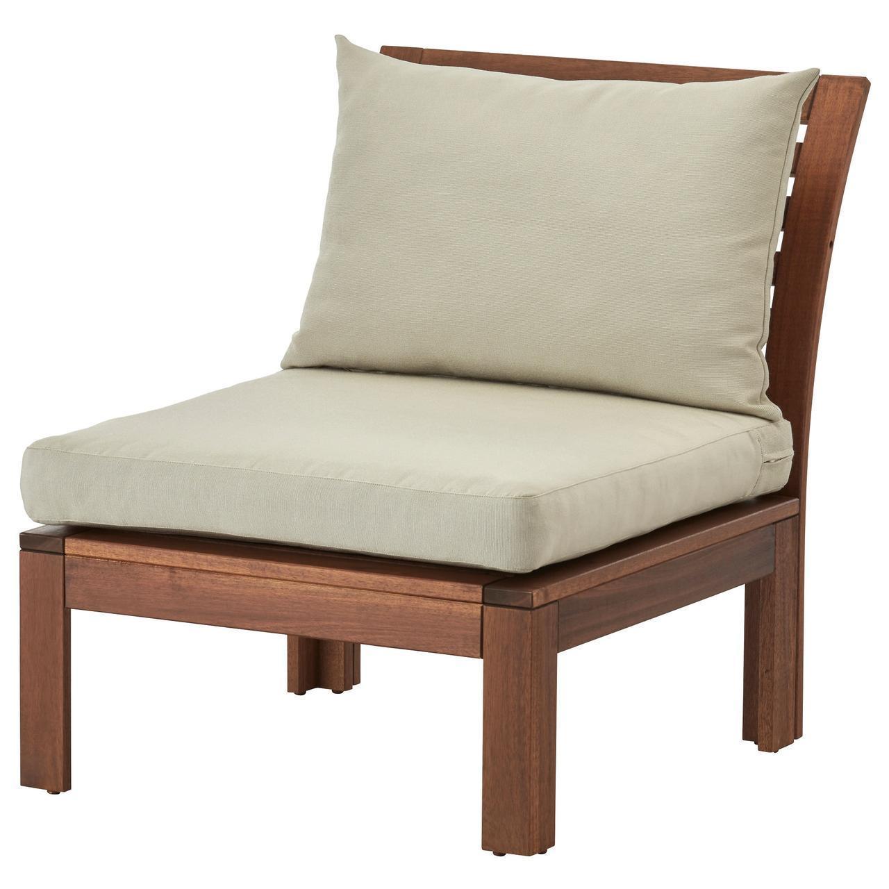 IKEA APPLARO Садове крісло, коричнева морилка бежевий Холло бежевий (390.483.84)