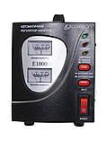 Стабилизатор напряжения Luxeon E1000 (релейный), фото 2