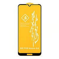 Защитное стекло AVG 9D Full Glue для Huawei Y6 2019 полноэкранное черное