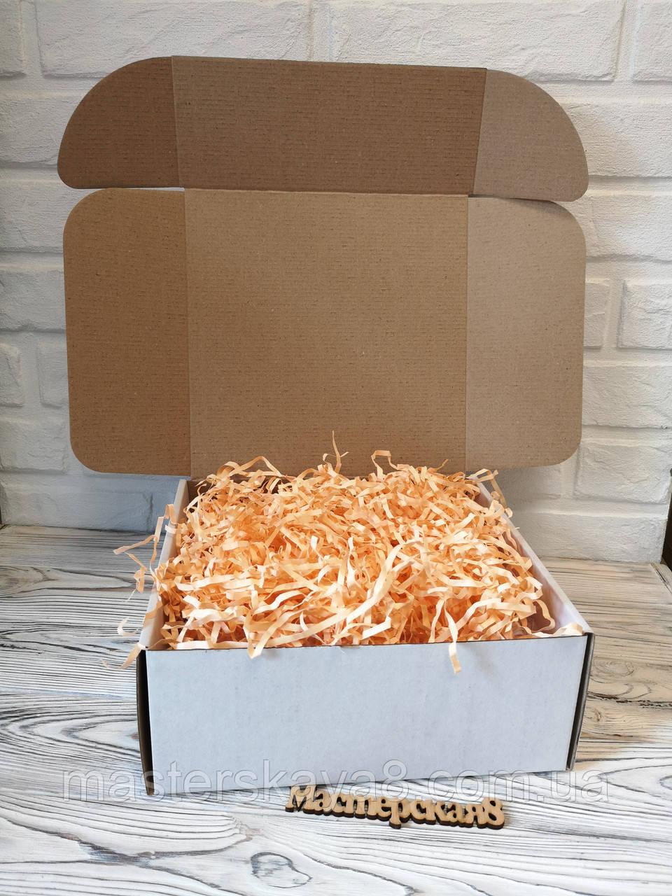 Коробка белая 250*250*100 мм для подарка с персиковым наполнителем , для сувенира, для мыла, косметики