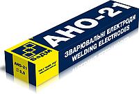 Электроды   АНО-21     ф3 мм 5кг