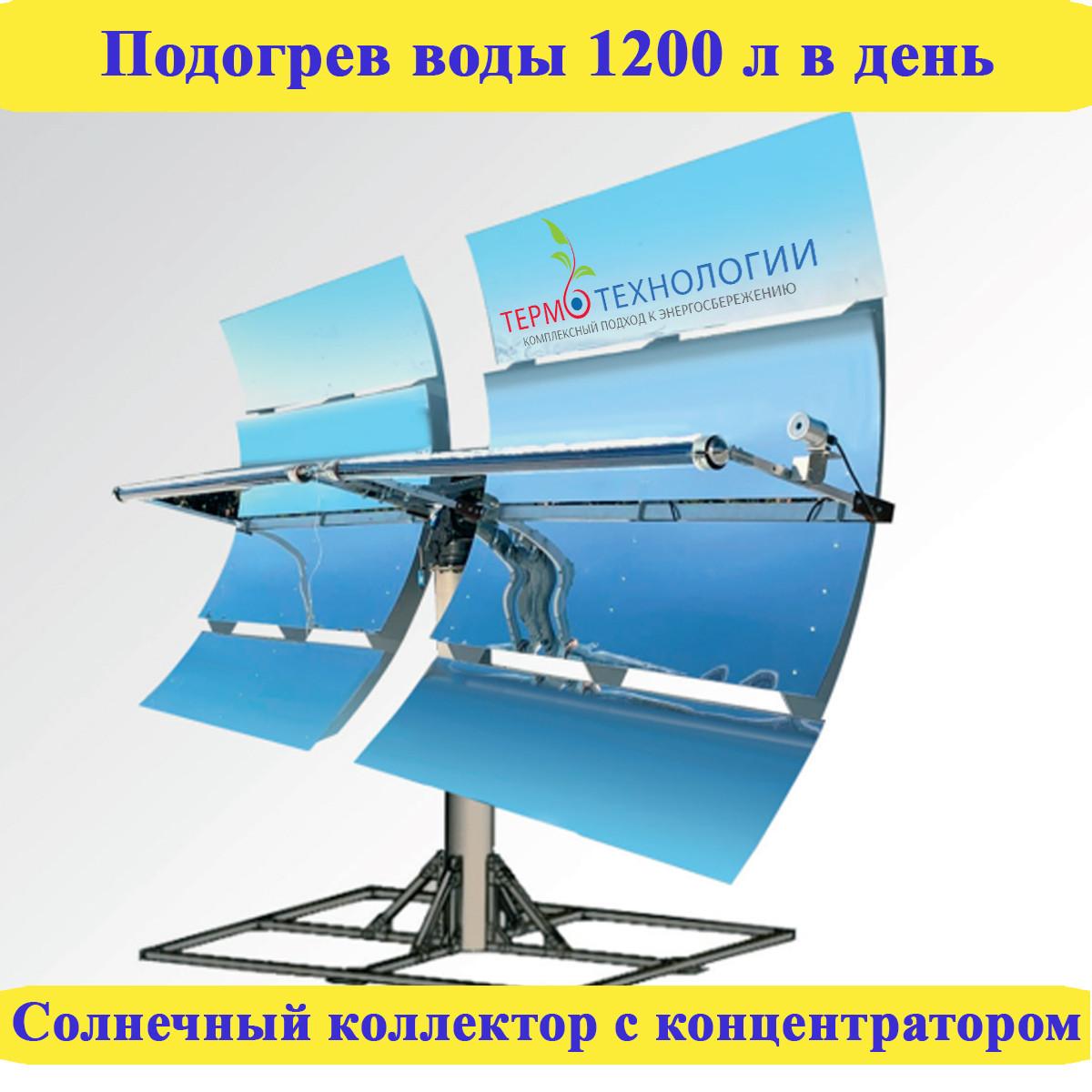 Всесезонный солнечный коллектор СЭЛ ПСК-5 1200 л/сутки