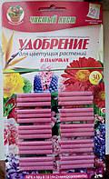 """Удобрение """"чистый лист"""" для цветущих растений в палочках"""