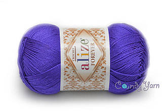 Alize Forever, Фиолетовый №252