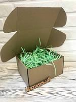 Коробка 250*250*100 мм крафт для подарка с салатовым наполнителем , для сувенира, для мыла, косметики