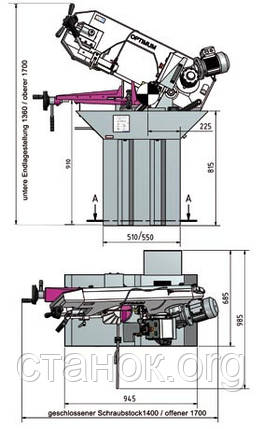 Optimum S 275 N Ленточнопильный станок по металлу верстат Ленчтоная пила опти с 275 н, фото 2