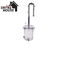 Дистиллятор Smoke House Элит 50 л.