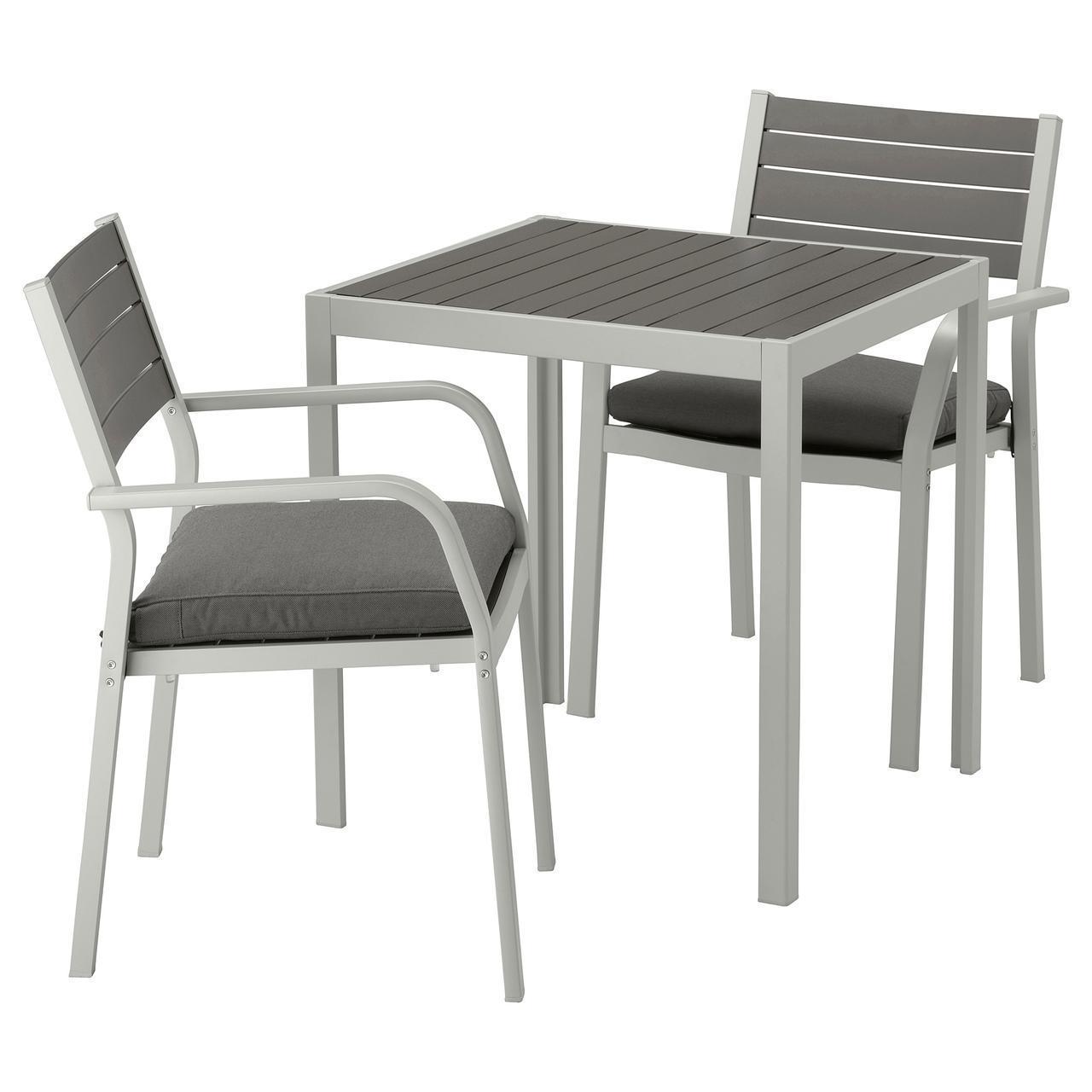 IKEA SJALLAND Садовый стол и 2 стула, темно-серый, Фрезен/дувхолмен темно-серый  (792.652.19)