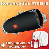 Гарантия! Водонепроницаемая Портативная Bluetooth колонка JBL Xtreme