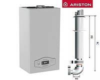 Настенный газовый котел Ariston Egis Plus 24 FF двухконтурный (турбо)