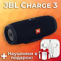 Гарантия! Водонепроницаемая JBL Charge 3 Портативная Bluetooth колонка TrendMarket
