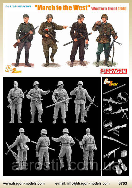 WESTERN FRONT 1940 1/35 Dragon 6703
